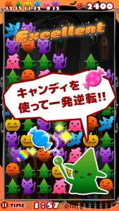 141012_screen_2
