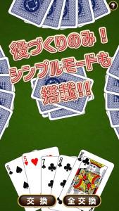 poker_ss_5s_2