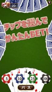 poker_ss_5s_3