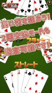 poker_ss_5s_4