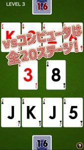 speed_ss_5s_3